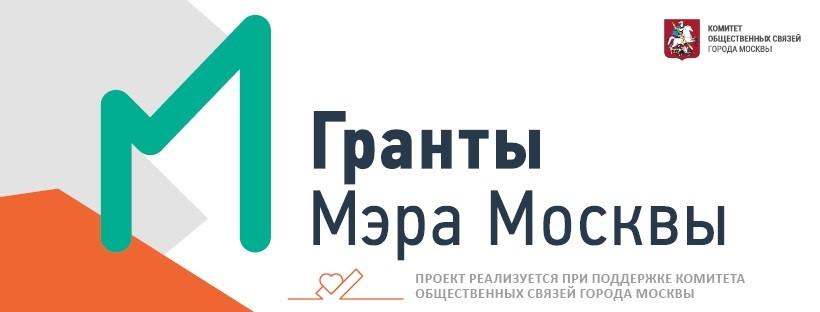 Институт «Реакомп» продолжает реализацию социально значимого проекта «Доступное тифлокомментирование столице»