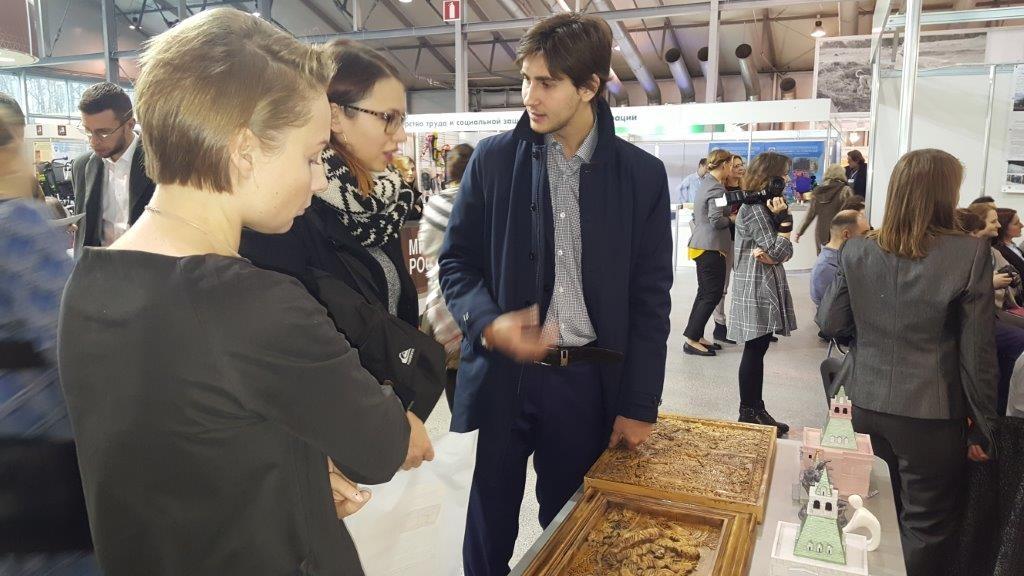 Круглый стол «Музеи для всех» в рамках VII Международной специализированной выставки «ИнваЭкспо. Общество для всех 2017».