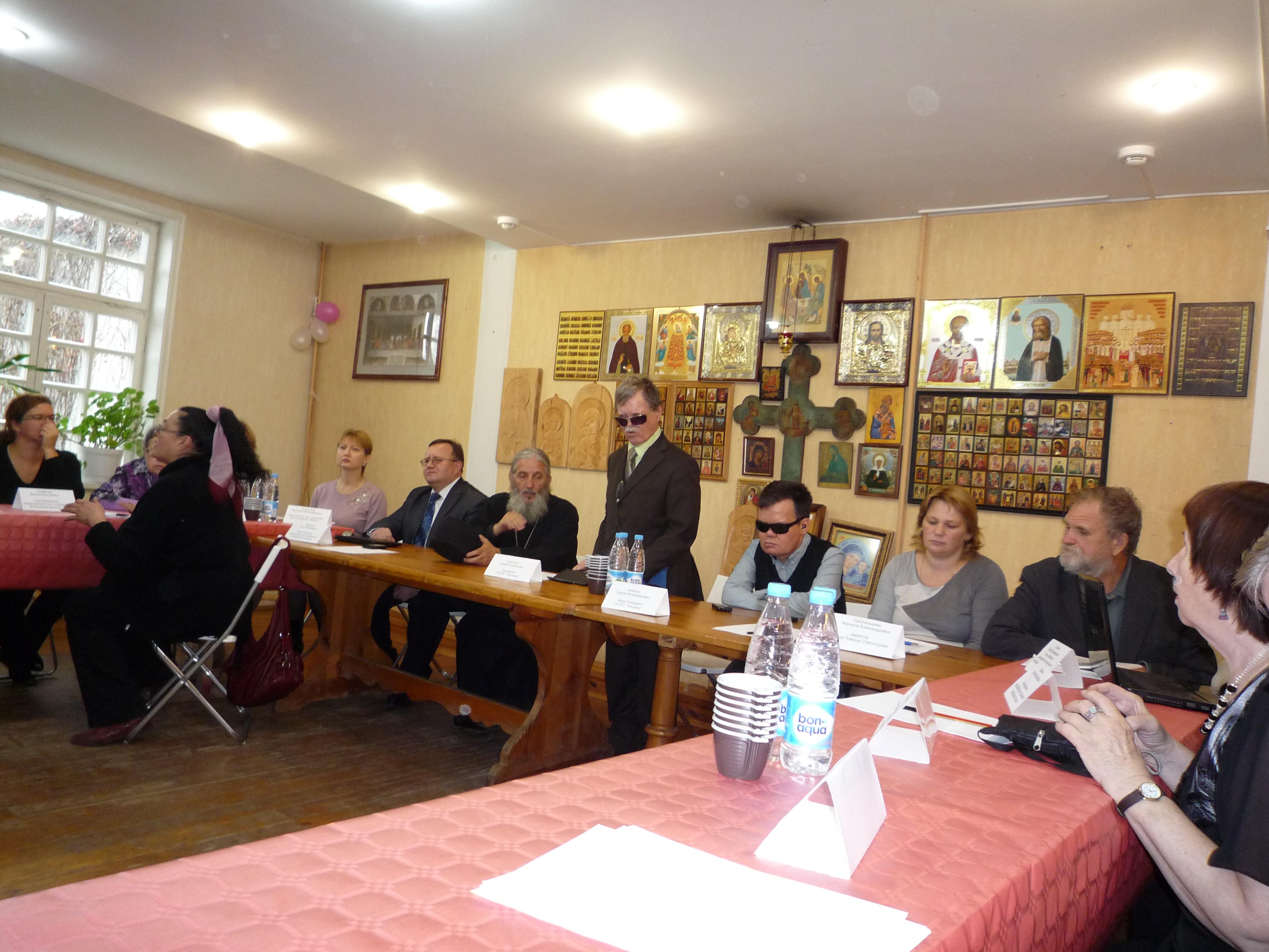 Открытие учебно-реабилитационного центра Дом слепоглухих.