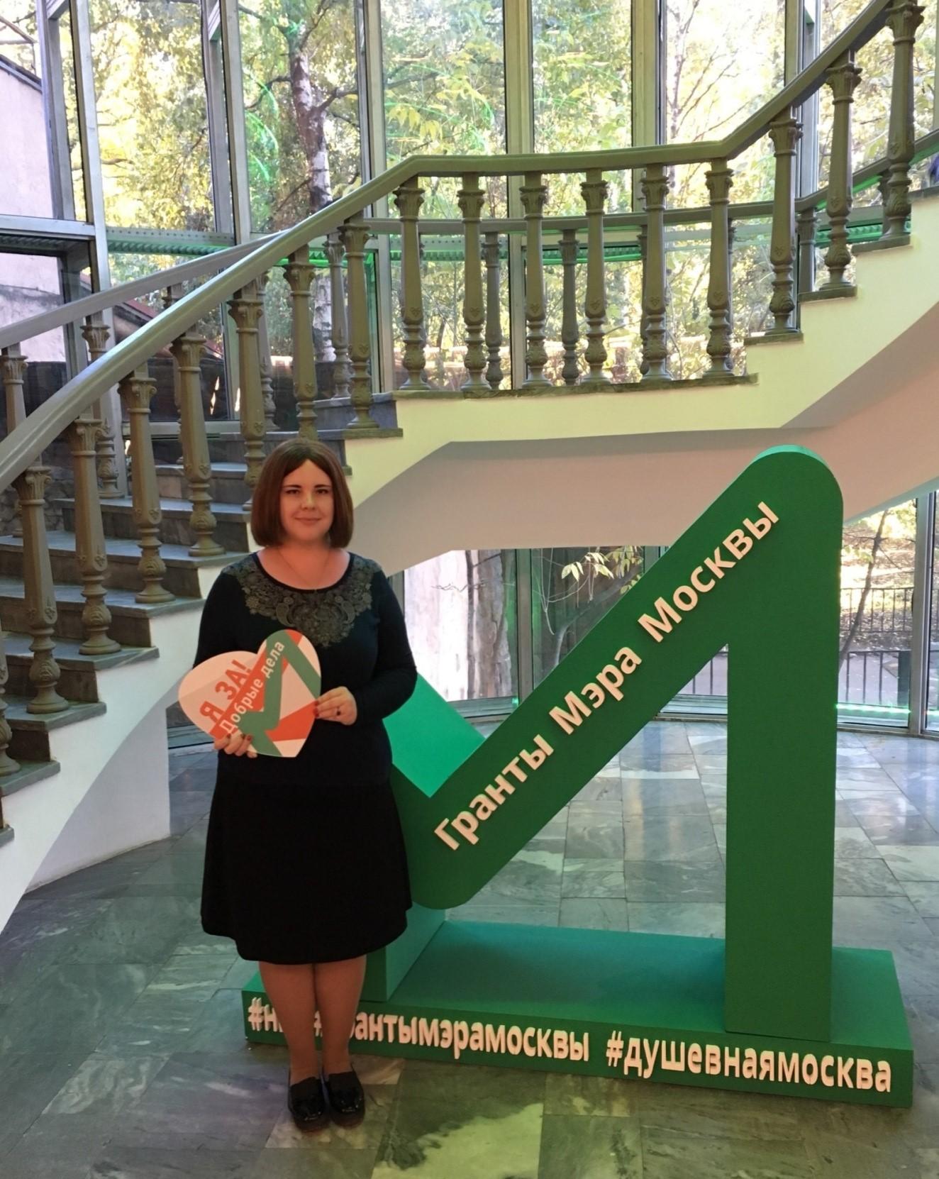 Торжественное награждение Института «Реакомп» на церемонии поздравления получателей гранта Мэра Москвы