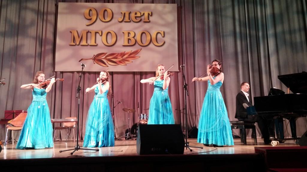 Торжественный вечер, посвященный 90-летию МГО ВОС
