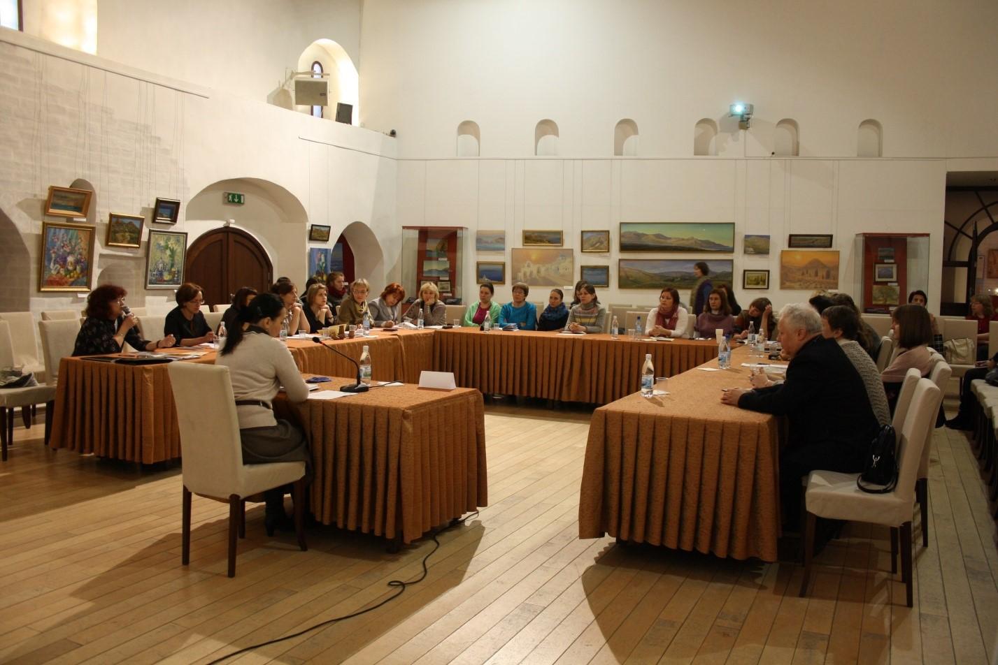 Участие сотрудников Института «Реакомп» в конференции «Доступный мир для особых людей» (22-25 ноября, Вологда)