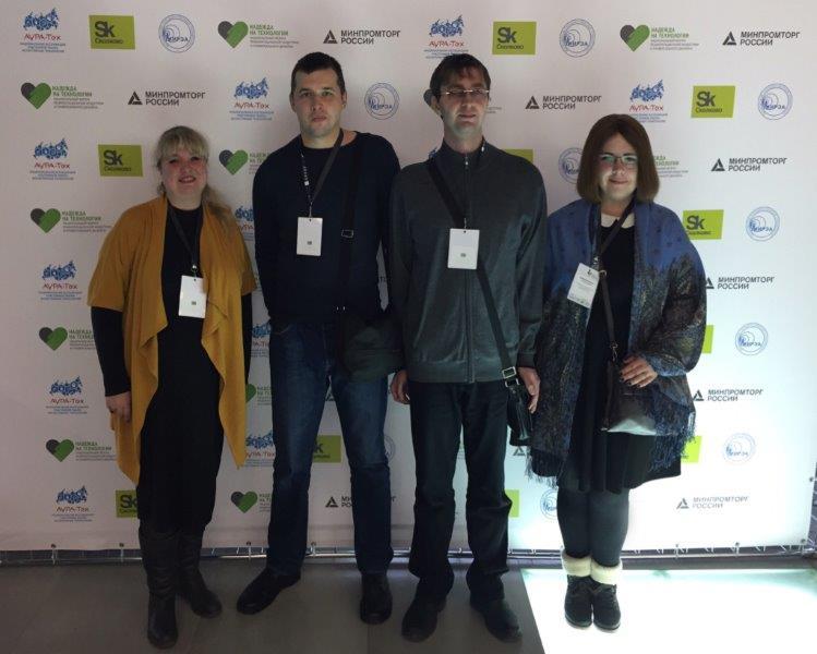Участие сотрудников Института «Реакомп» в национальном форуме реабилитационной индустрии и универсального дизайна «Надежда на технологии»