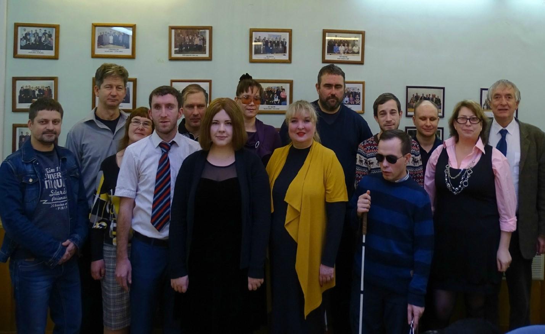 Участие специалистов НУ ИПРПП ВОС «Реакомп» в мероприятии «Дни инклюзии в Москве»