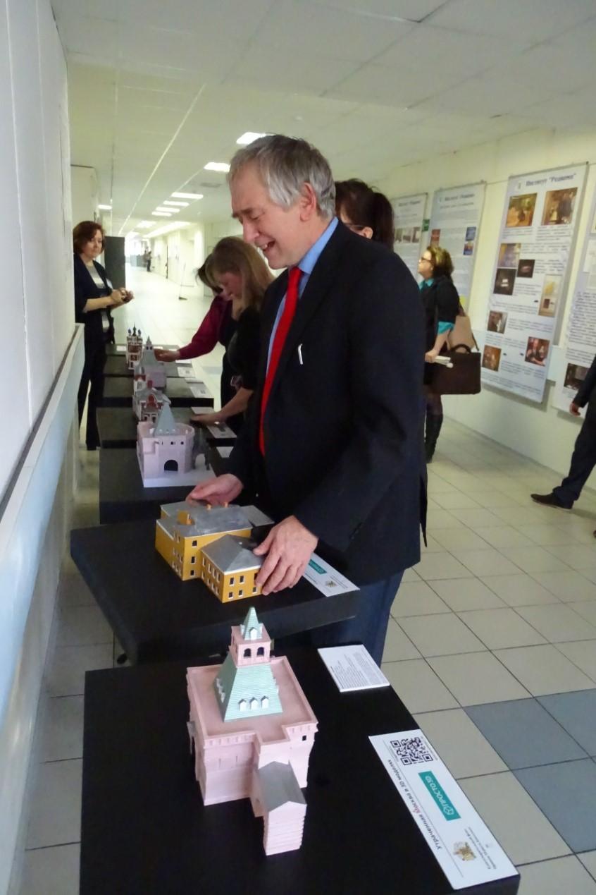 В институте «Реакомп» состоялась ежегодная XVI научно-практическая конференция