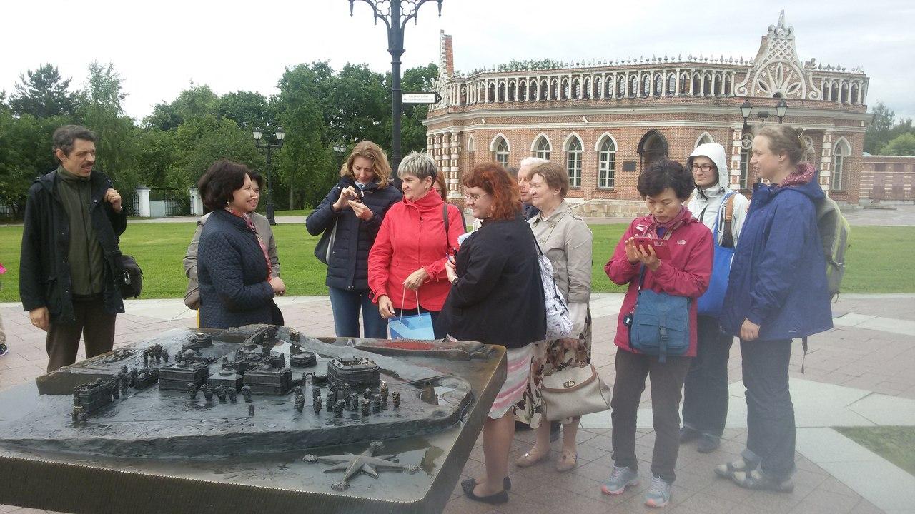 Завершила обучение группа слушателей по программе повышения квалификации «Специалист по реабилитации инвалидов музейными средствами и доступной среде в музеях»