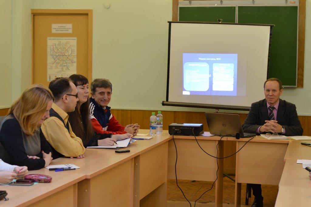 Завершилось обучение по программе повышения квалификации «PR-менеджмент в общественной организации»