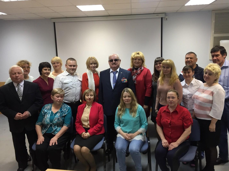 Завершилось обучение по программе «Социальная реабилитация» для председателей и секретарей МО ВОС