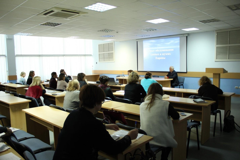 Завершилось обучение сотрудников музеев Севера России по программе «Специалист по реабилитации инвалидов музейными средствами и доступной среде в музеях»
